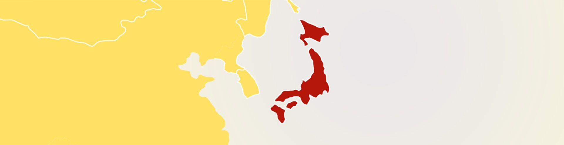 S.O.R.G. Japan